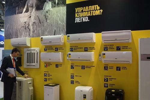 Дзержинск установка кондиционеров цены кондиционер samsung aq09tsbn купить